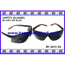 SAFETY GLASSES-BE SAFE 285 DARKNESS